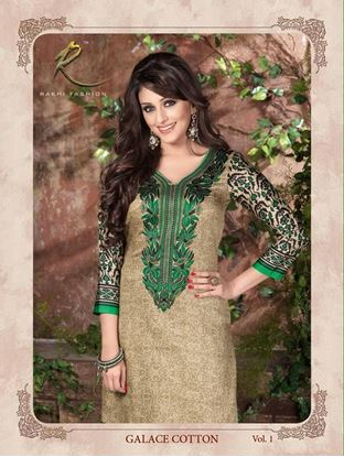 Picture of Rakhi Exclusive Dress Taupe & Kelly