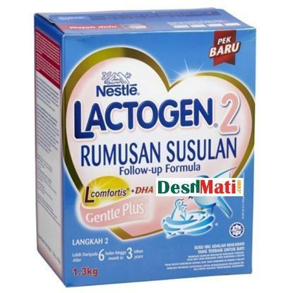 Picture of Lactogen - 2 Rumusan Susulan Follow - up Fourmula - 1.3 kg.