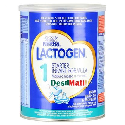 Picture of Nestle Lactogen Infant Formula Stage 1, 1.8kg