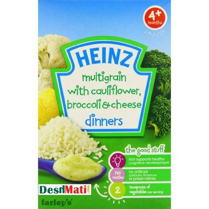 Picture of  4+ Months Heinz Multigrain With Cauliflower And Broccoli Cheese Dinners (125g).