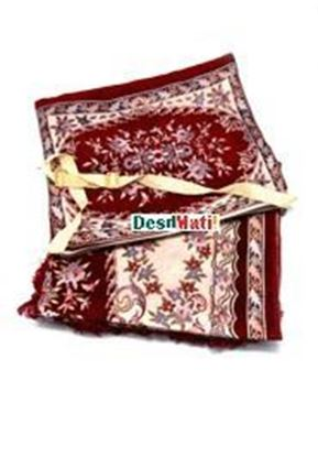 Picture of Muslim Prayer Hand Bag Janamaz Syria -Maroon and Light Pink