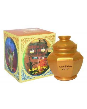 Picture of  Al Haramain Bukhoor Baith Al Arab Combodi Oudh – 100gm