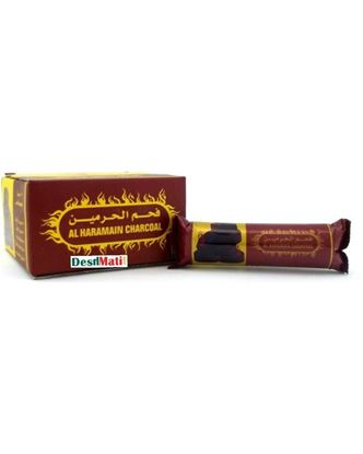 Picture of Al Haramain Roll Charcoal