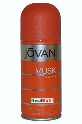 Picture of Jovan musk body spray for men 150ml.