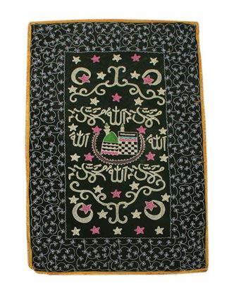 Picture of Muslim Prayer Velvet Ari Mazar Gilap 70cm/110cm - Black