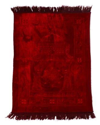 Picture of Muslim Prayer Velvet Janamaz - Red