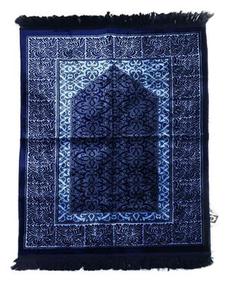 Picture of Muslim Prayer Velvet Janamaz - Blue