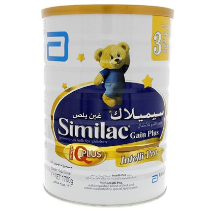 Picture of Similac Baby Milk 1700 GM