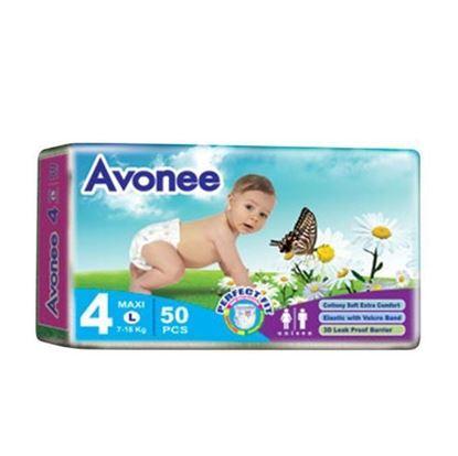 Picture of  Avonee Diaper - Maxi (7-18 Kg)-50 Pcs
