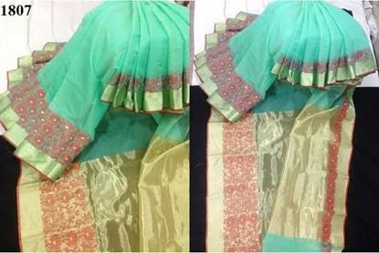 Picture of Half Silk Saree Pest & Red