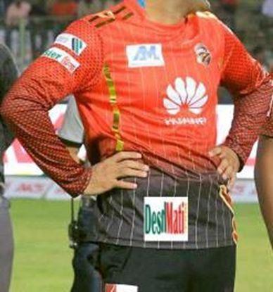 Picture of BPL Comilla Victorians Replica jersey 2017/18