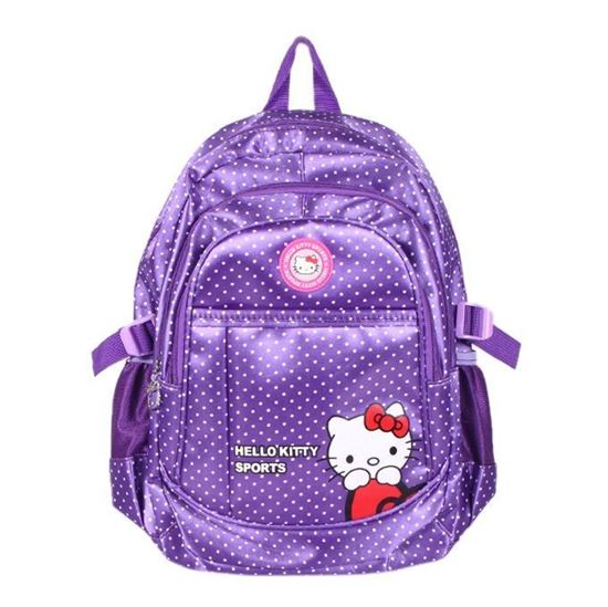 f33c479cd ... Best Online shopping in ... picture; Picture of Indigo Polyester School  Bag For Girls ...