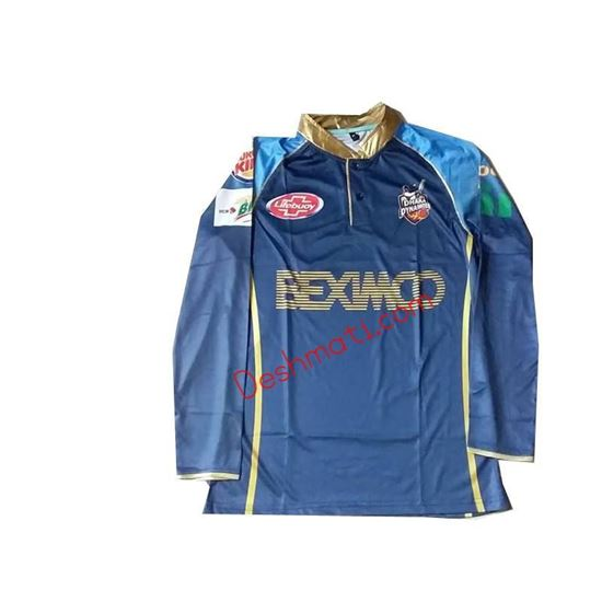 Picture of BPL Dhaka Dynamites Long Sleeve Jersey 2019