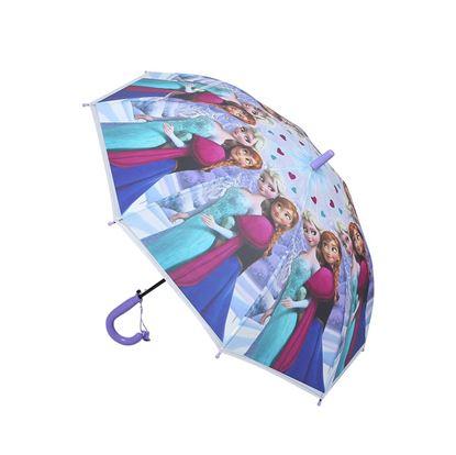 Picture of Moon Baby Umbrella