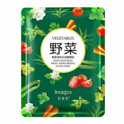 Picture of Bioaqua Vegetable Facial Sheet Mask