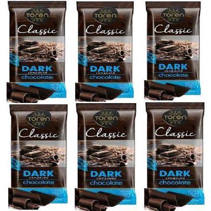 Picture of Toren Classic Dark Compound Chocolate 6 pcs - 52g each