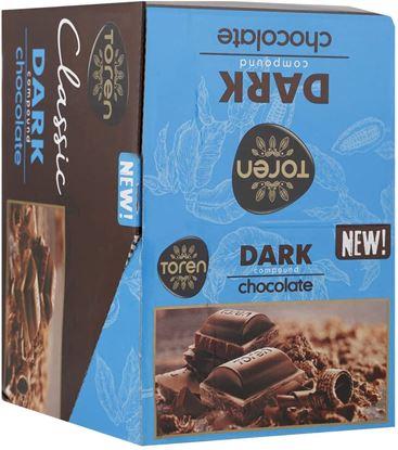 Picture of Toren Classic Dark Compound Chocolate 24 pcs - 52g  Full box each