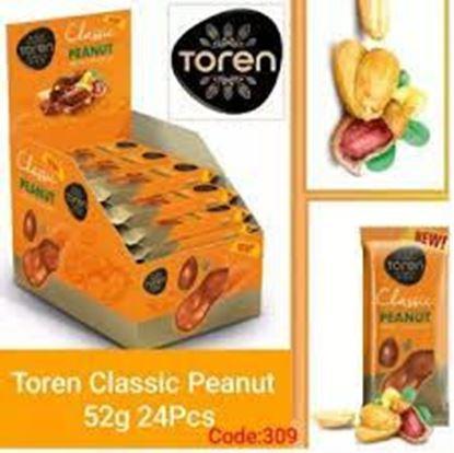 Picture of Toren Classic Milk Compound Chocolate 24 pcs - 52g  Full box each