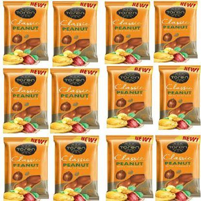 Picture of Toren Peanut Compound Chocolate 12 pcs - 52g each