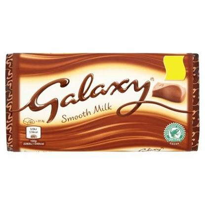 Picture of Galaxy Smooth Milk - 110gm